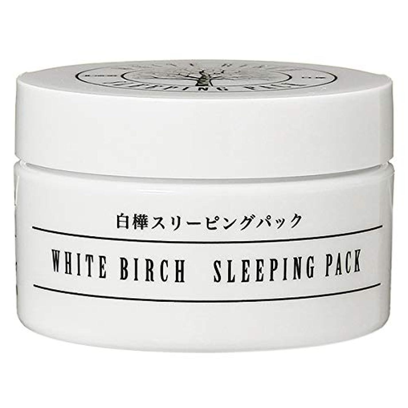 発生器娯楽残酷な北海道アンソロポロジー 白樺スリーピングパック 80g