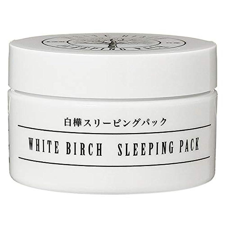 受粉者普通の飼い慣らす北海道アンソロポロジー 白樺スリーピングパック 80g