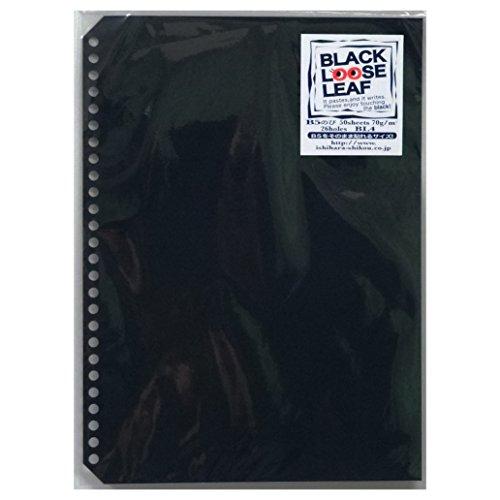 ルーズリーフ ブラック B5ノビ 26穴 50枚 BL4