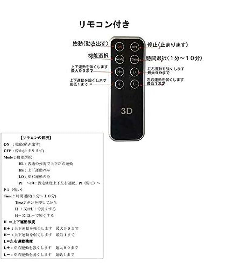 ホールドオール不正確定義するECO BODY3D 振動マシン ポルト ウルトラウェーブ3D振動マシン 上下左右 フィットネスマシン 振動調節60段階 バランスウェーブ 全身マッサージ 2 ダブルモーター 有酸素運動 室内 家庭用 エクササイズハンド付き