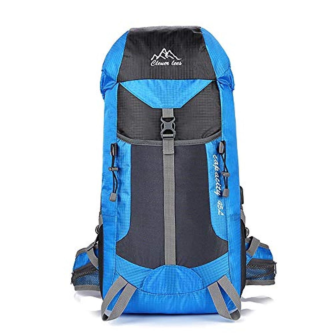器用勇敢な隣接する登山 リュック バックパック リュックサック ハイキングバッグ リュックデイパック USB充電ポート搭載 防水 レディース メンズ アウトドア ナイロン