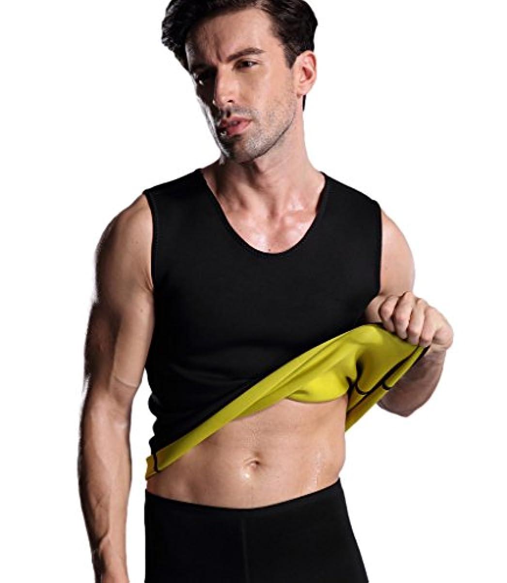 肥料味付けValentinA ホットスウェットボディーシェーパー ベスト 男性用 腹部脂肪燃焼 スリミングサウナタンクトップ 減量 シェイプウェア ブラック ファスナーなし