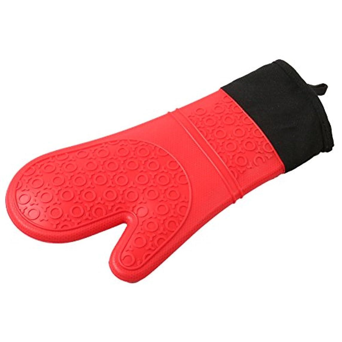 雄大な臨検長さOUYOU 耐熱グローブ シリコンチェック 耐熱温度300℃ キッチングローブ オーブンミトン シリコン手袋 滑り止め クッキング用 フリーサイズ 2個セット