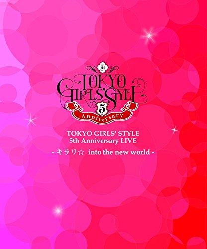 TOKYO GIRLS' STYLE 5th Anniversary LIVE -キラリ☆ into the new world-(BD) [Blu-ray]