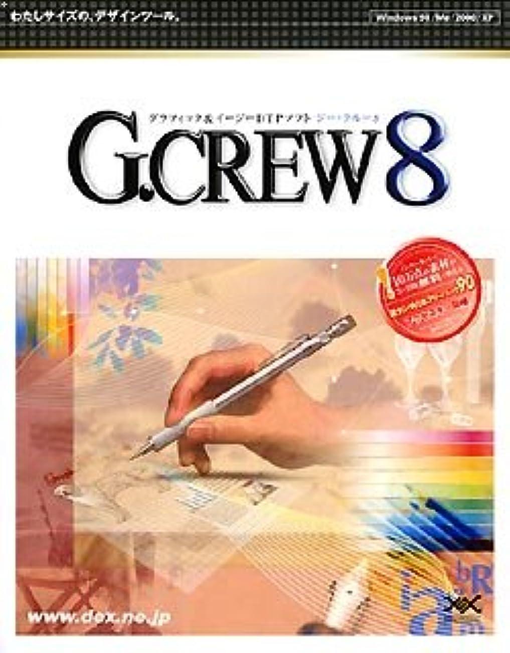 G.CREW 8