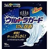 エリス ウルトラガード DX360 (特に多い日の夜用) 羽つき 16枚入