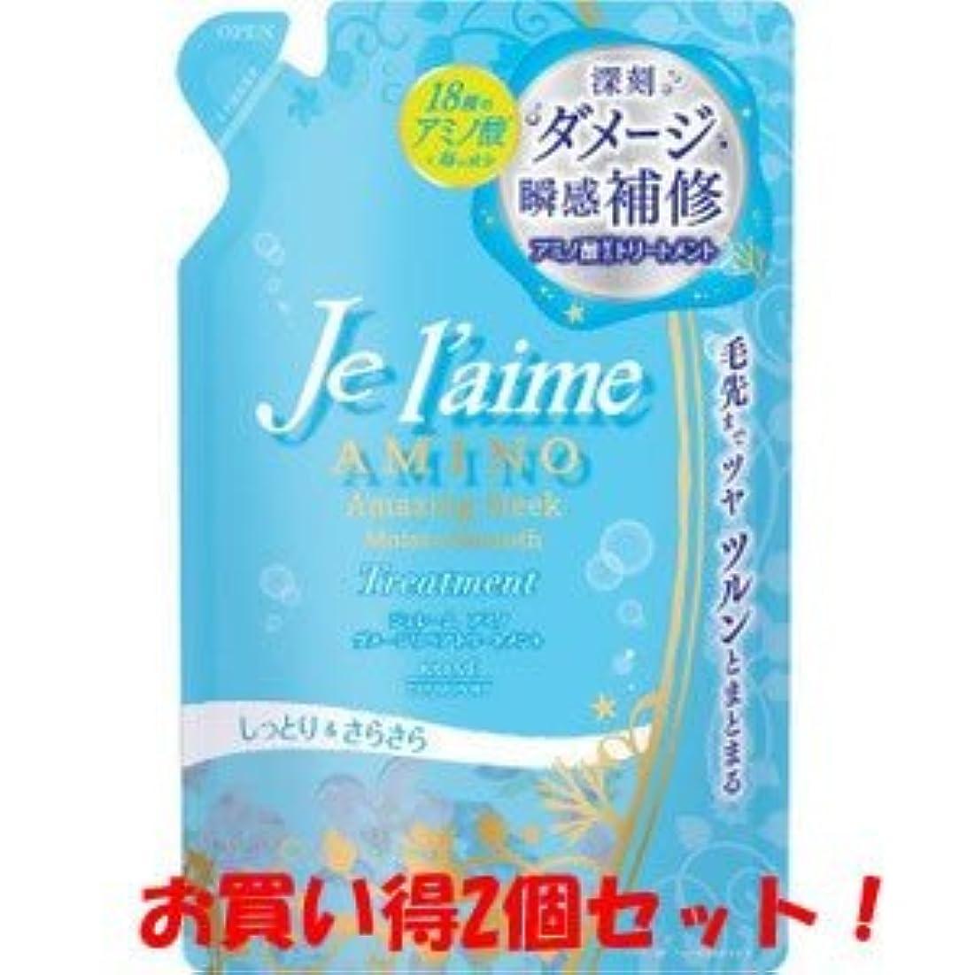 アパルインゲン迅速(コーセー)ジュレーム アミノ ダメージリペア トリートメント モイスト&スムース つめかえ用 400ml(お買い得2個セット)