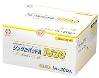 白十字 シングルパッドA 1530 (滅菌済) 30袋入