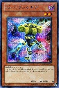 遊戯王カード 【 Sin パラレルギア 】 YMP1-JP003-SI 《遊戯王ムービーパック》