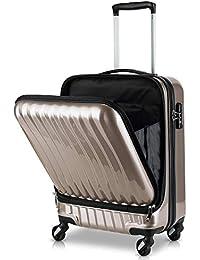 TABITORA(タビトラ)スーツケース 機内持込 トップオープン フロントオープン 人気 ビジネス 出張 レトロ キャリーケース 静音 超軽量 可愛い 旅行 出張 超軽 小型【安心一年】