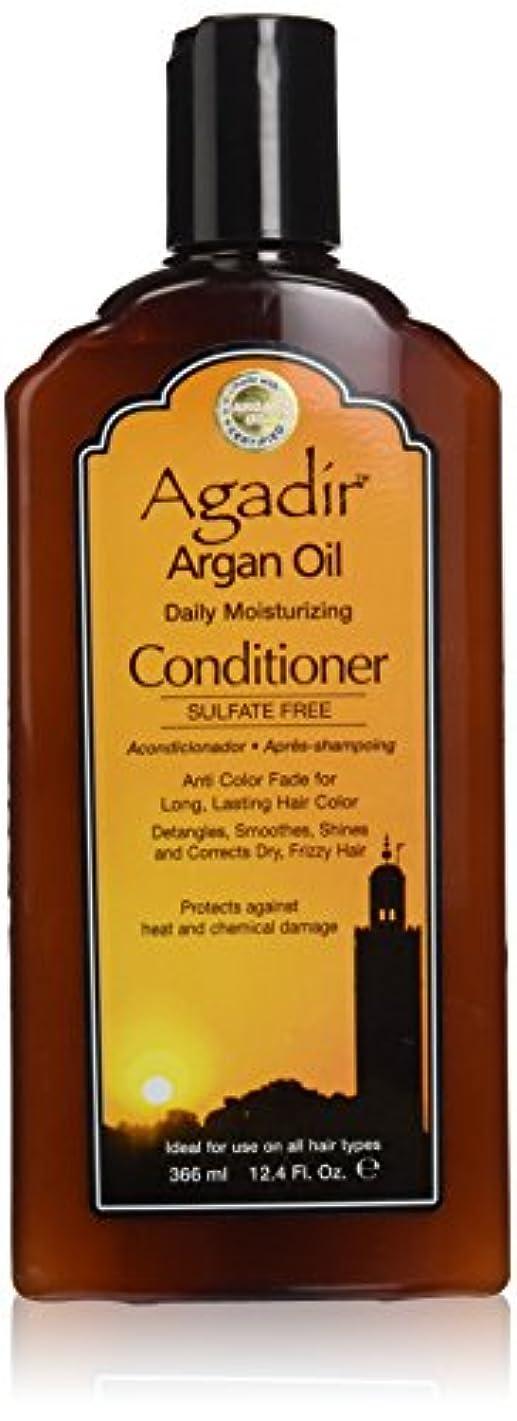 ハロウィン然とした洗剤アルガンオイルデイリー保湿コンディショナー 350ml (並行輸入品)
