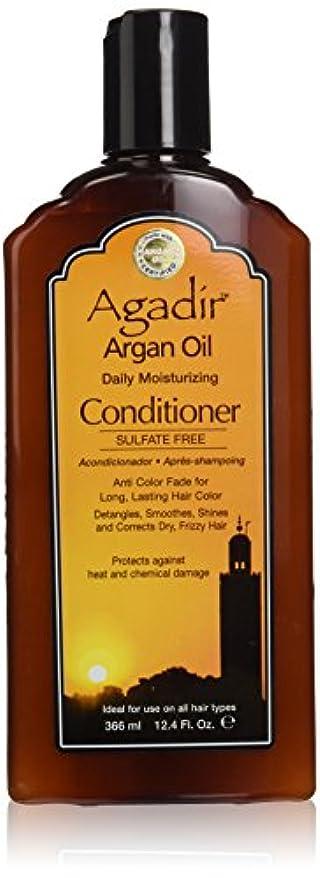 分離勝つ消毒するアルガンオイルデイリー保湿コンディショナー 350ml (並行輸入品)