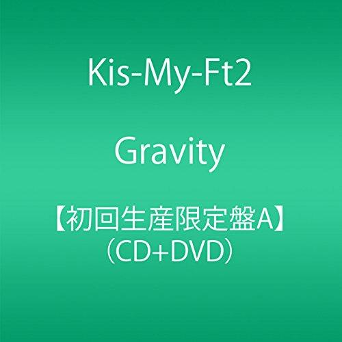 Gravity(CD+DVD)(初回生産限定盤A)