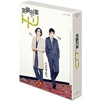 NHK VIDEO 実験刑事トトリ Blu-ray BOX