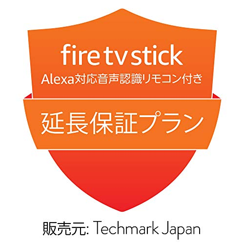 Fire TV Stick  (第2世代...