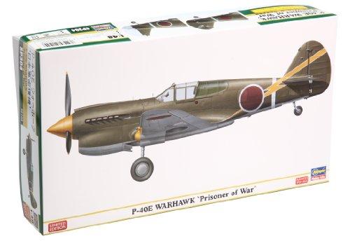 1/48 P-40E ウォーホーク 日本軍鹵獲機