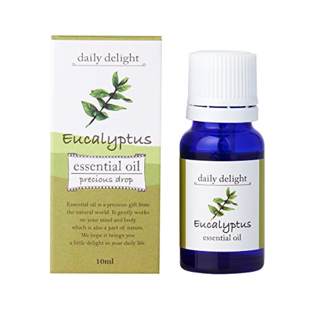 学習ダブル植物のデイリーディライト エッセンシャルオイル  ユーカリプタス 10ml(天然100% 精油 アロマ 樹木系 シャープですっきりした香り)