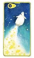 携帯電話taro docomo Xperia Z1 f SO-02F ケース カバー (ペンギンロケット) SONY SO-02F-OCA2-0371