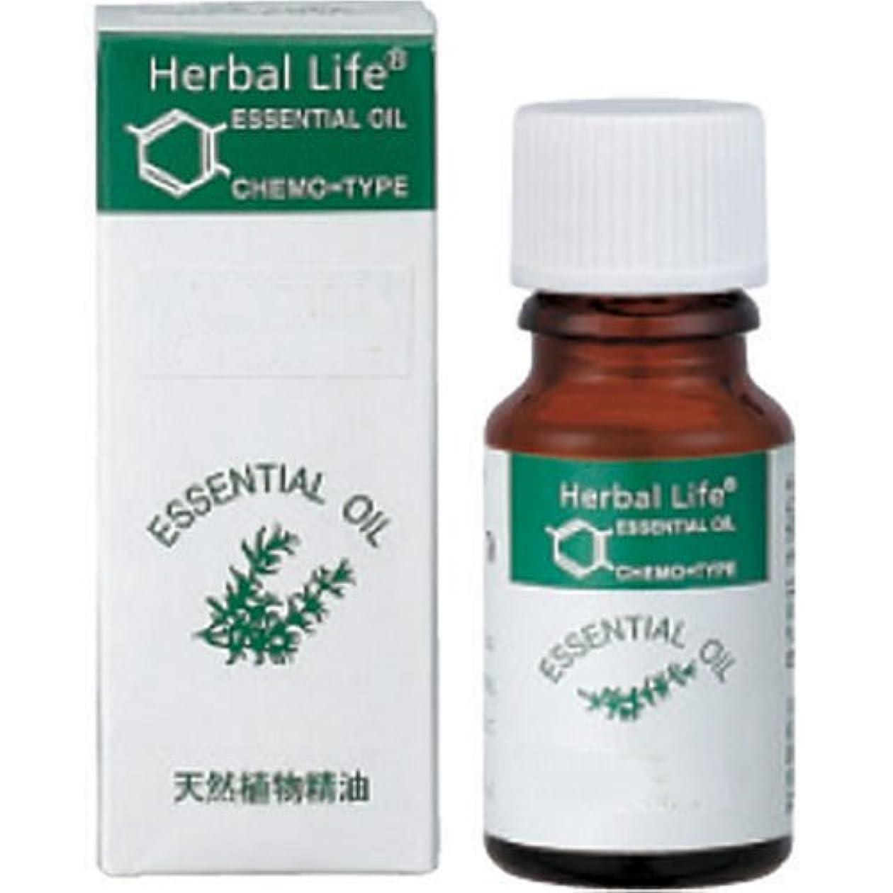 ライバルスペア特許エッセンシャルオイル(精油) イランイラン 10ml 【生活の木】