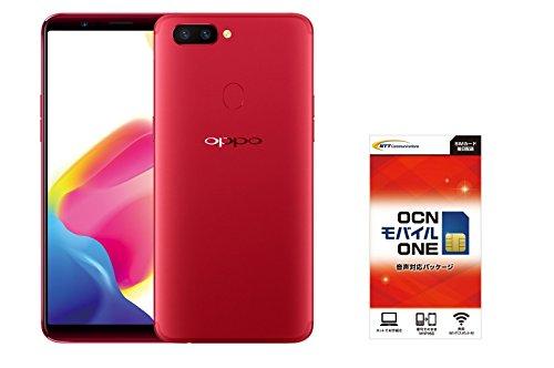 OPPO 6.01型 R11s SIMフリースマートフォン レッド 日本正規代理店品  OCNモバイル エントリーパッケージセット