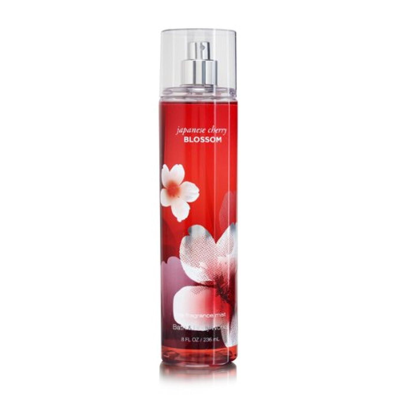 事故膿瘍ファイアルBath & Body Works 女性ファインフレグランスミストのための日本の桜、8オンス