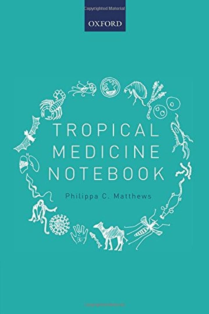 形成任命するこだわりTropical Medicine Notebook