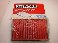 PITWORK 日産 エアフィルター エクストレイル(T31)AY120-NS055