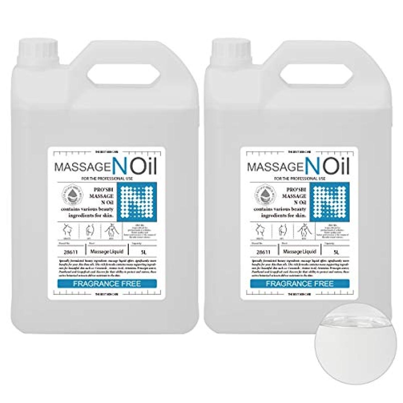 < プロズビ> マッサージノイル 無香5L (2個セット) [ オイルフリー マッサージオイル マッサージジェル ボディマッサージオイル ボディオイル アロママッサージオイル マッサージリキッド グリセリン 水溶性 敏感肌...