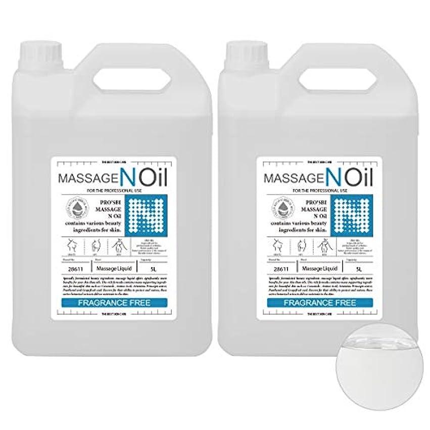 にはまってデイジー割り込み< プロズビ> マッサージノイル 無香5L (2個セット) [ オイルフリー マッサージオイル マッサージジェル ボディマッサージオイル ボディオイル アロママッサージオイル マッサージリキッド グリセリン 水溶性 敏感肌...