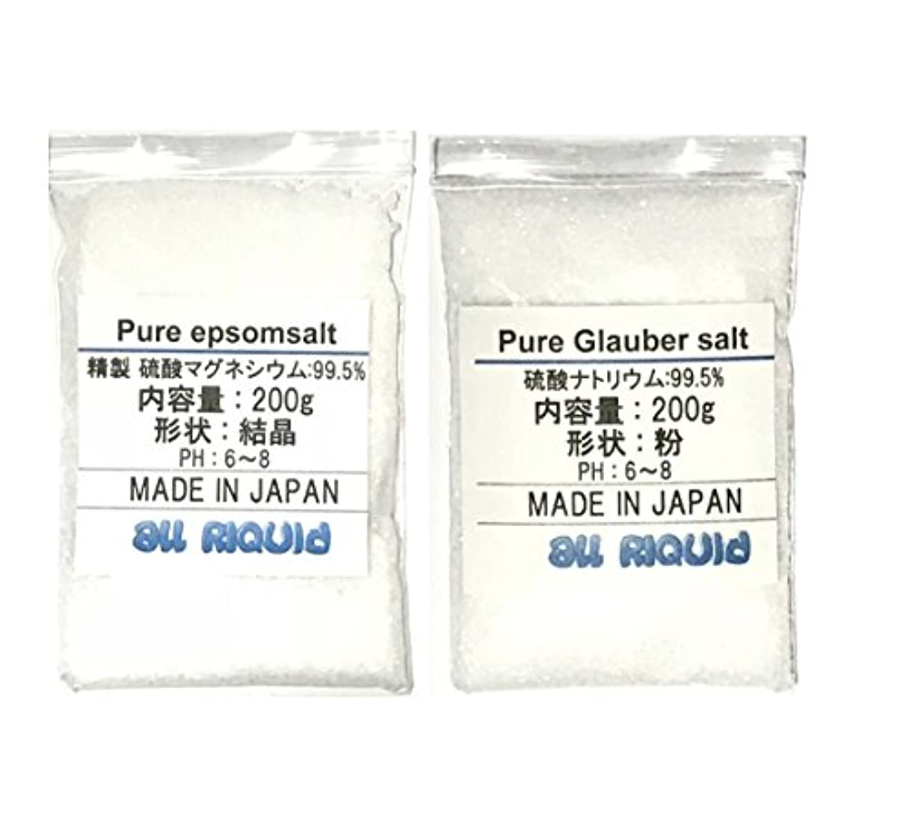 バズ資金クラス純 エプソムソルト グラウバーソルト 200g 1セット (硫酸マグネシウム?硫酸ナトリウム) 国産品 オールリキッド 芒硝