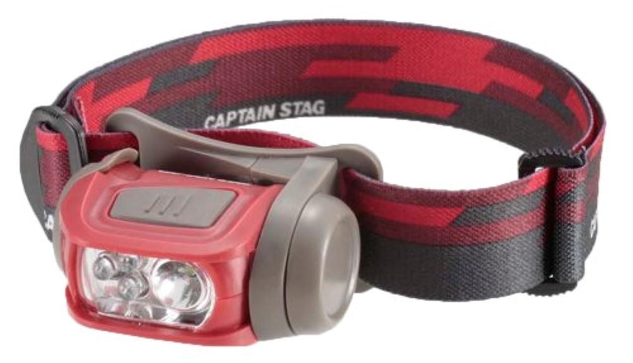 論理満足させるガラガラキャプテンスタッグ(CAPTAIN STAG) キャンプ 登山用 LEDヘッドライト ギガフラッシュ