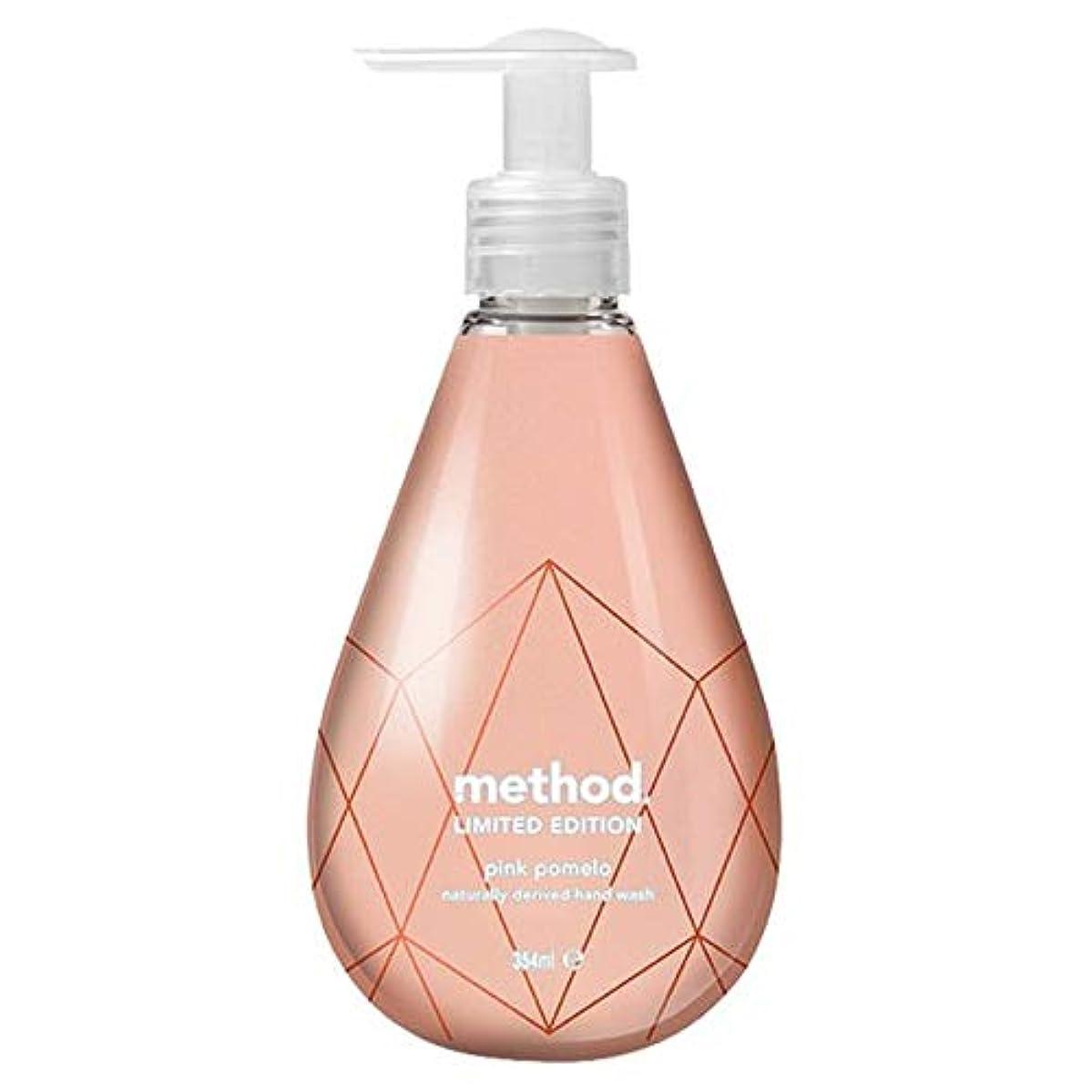 結晶争う風景[Method ] 方法ピンクザボン手洗いゲル354ミリリットル - Method Pink Pomelo Hand Wash Gel 354Ml [並行輸入品]
