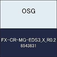 OSG エンドミル FX-CR-MG-EDS3_X_R0.2 商品番号 8543831