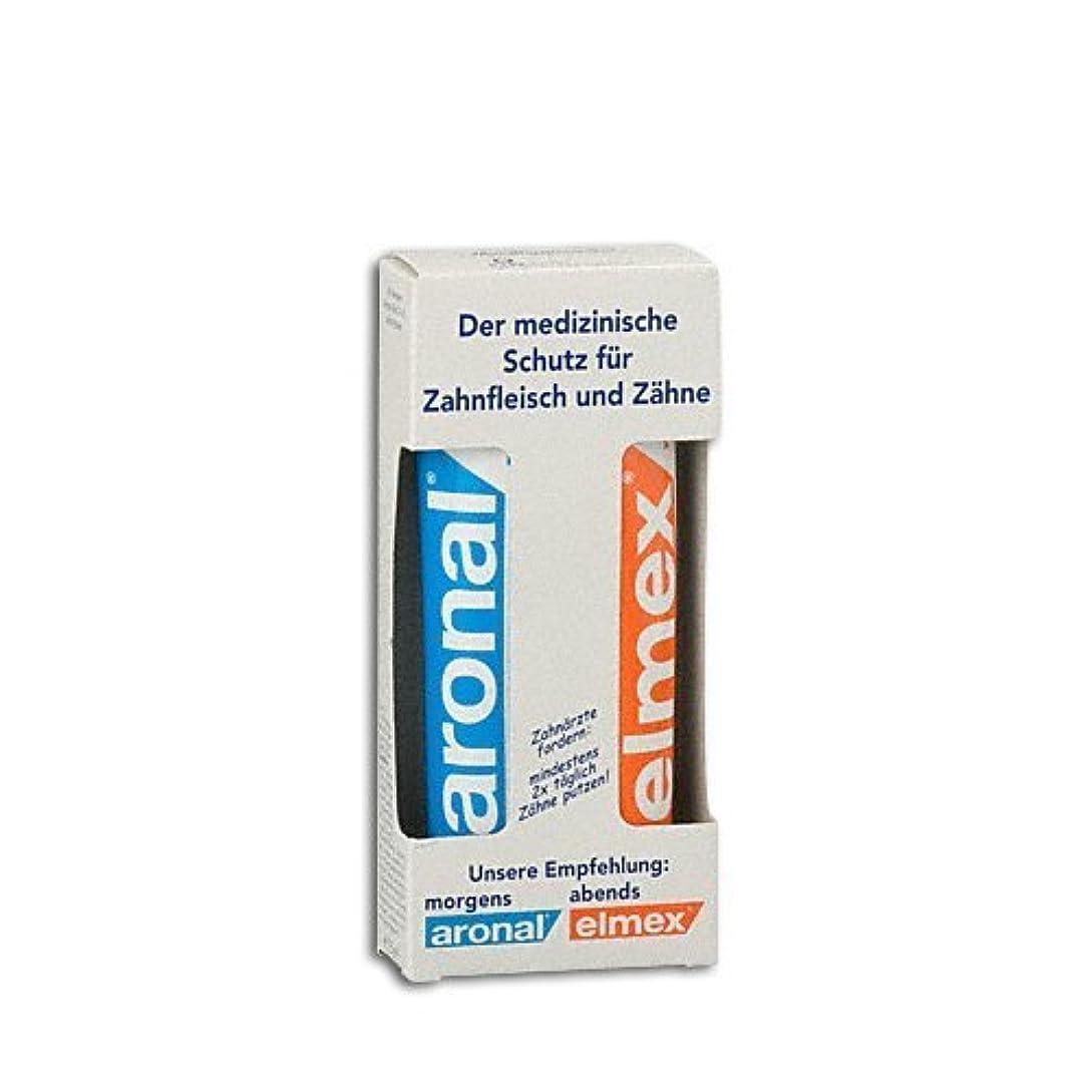 敵意苦いふけるアロナール&エルメックス 歯磨き粉セット(朝/夜) 75ml (aronal & elmex toothpaste set 75ml) 【並行輸入品】