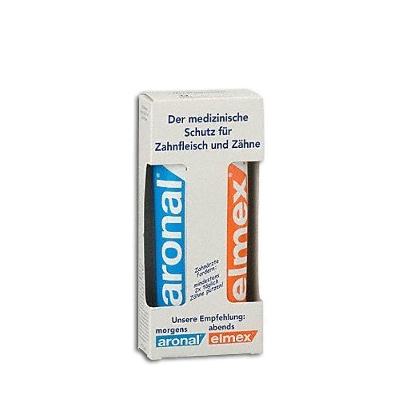 突っ込む郵便物呼び出すアロナール&エルメックス 歯磨き粉セット(朝/夜) 75ml (aronal & elmex toothpaste set 75ml) 【並行輸入品】