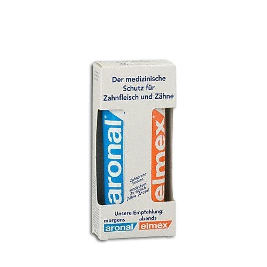 署名日没フィールドアロナール&エルメックス 歯磨き粉セット(朝/夜) 75ml (aronal & elmex toothpaste set 75ml) 【並行輸入品】