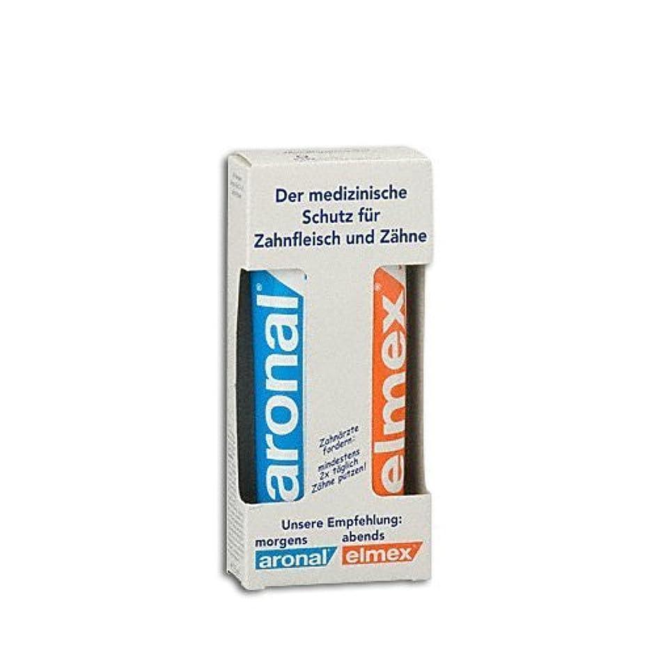 詐欺フラッシュのように素早く苦しみアロナール&エルメックス 歯磨き粉セット(朝/夜) 75ml (aronal & elmex toothpaste set 75ml) 【並行輸入品】