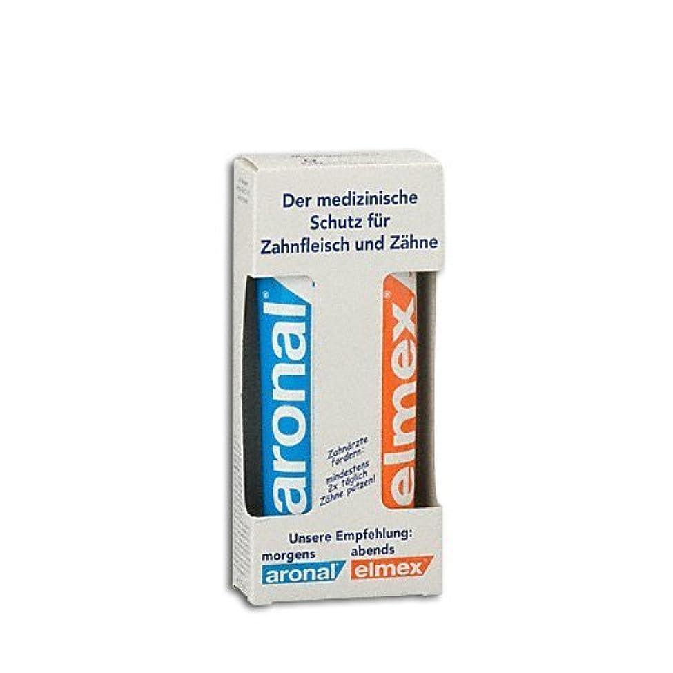 荒涼としたセイはさておき朝食を食べるアロナール&エルメックス 歯磨き粉セット(朝/夜) 75ml (aronal & elmex toothpaste set 75ml) 【並行輸入品】