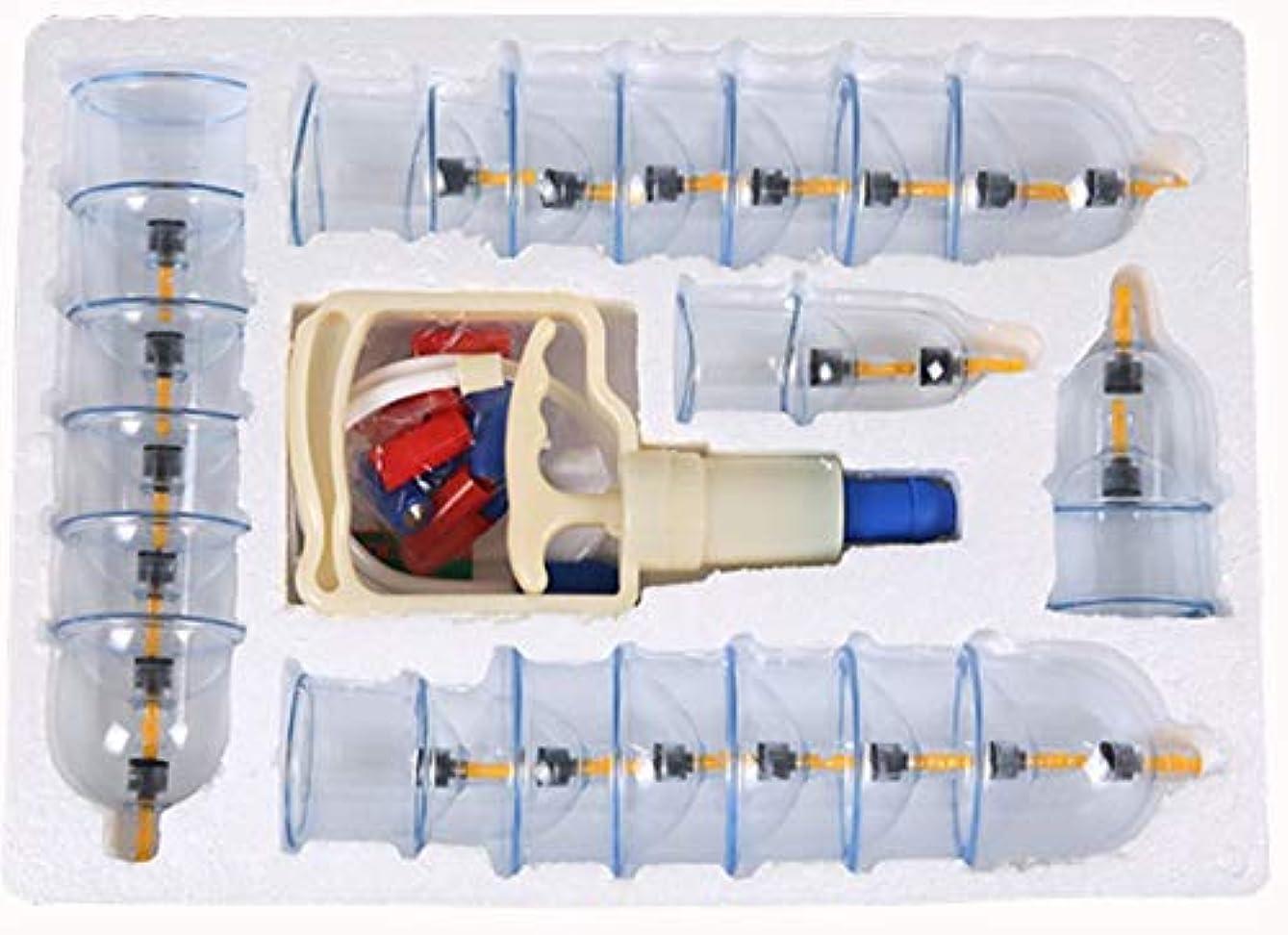 小さな主婦腹痛(ラフマトーン) カッピング 吸い玉 大きいカップが多い 吸い玉 5種 24個セット 磁針 12個 関節用カップ付 自宅エステ