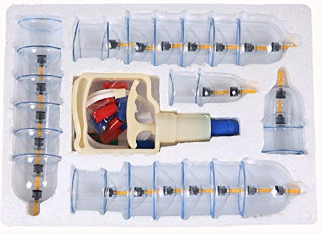 樫の木電気的カポック(ラフマトーン) カッピング 吸い玉 大きいカップが多い 吸い玉 5種 24個セット 磁針 12個 関節用カップ付 脂肪吸引 自宅エステ