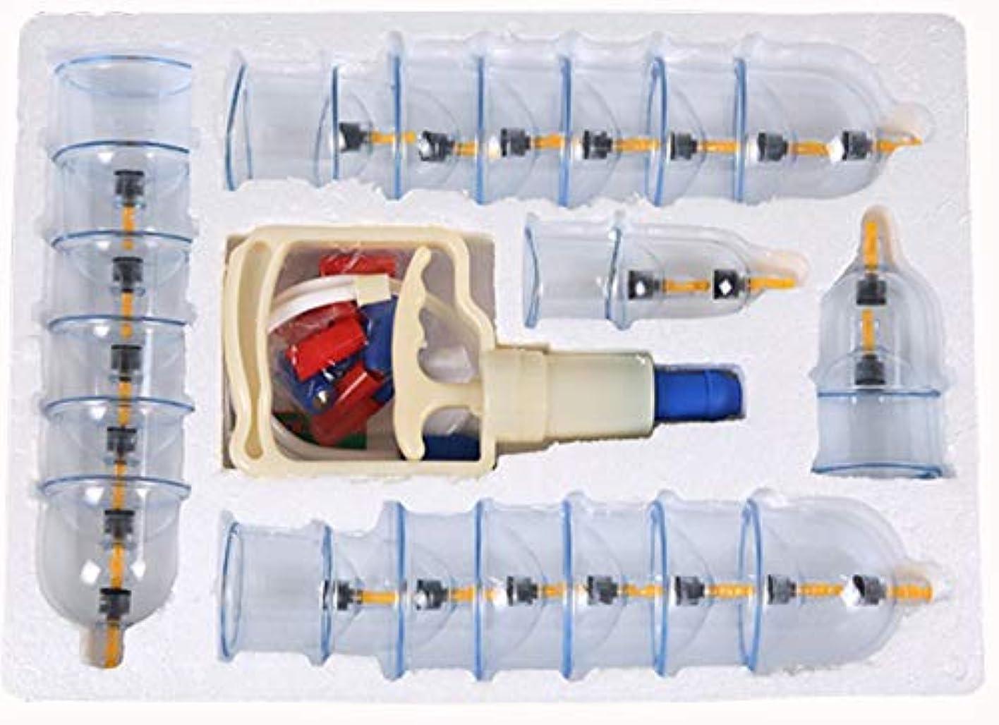 穴くしゃくしゃ教授(ラフマトーン) カッピング 吸い玉 大きいカップが多い 吸い玉 5種 24個セット 磁針 12個 関節用カップ付 脂肪吸引 自宅エステ