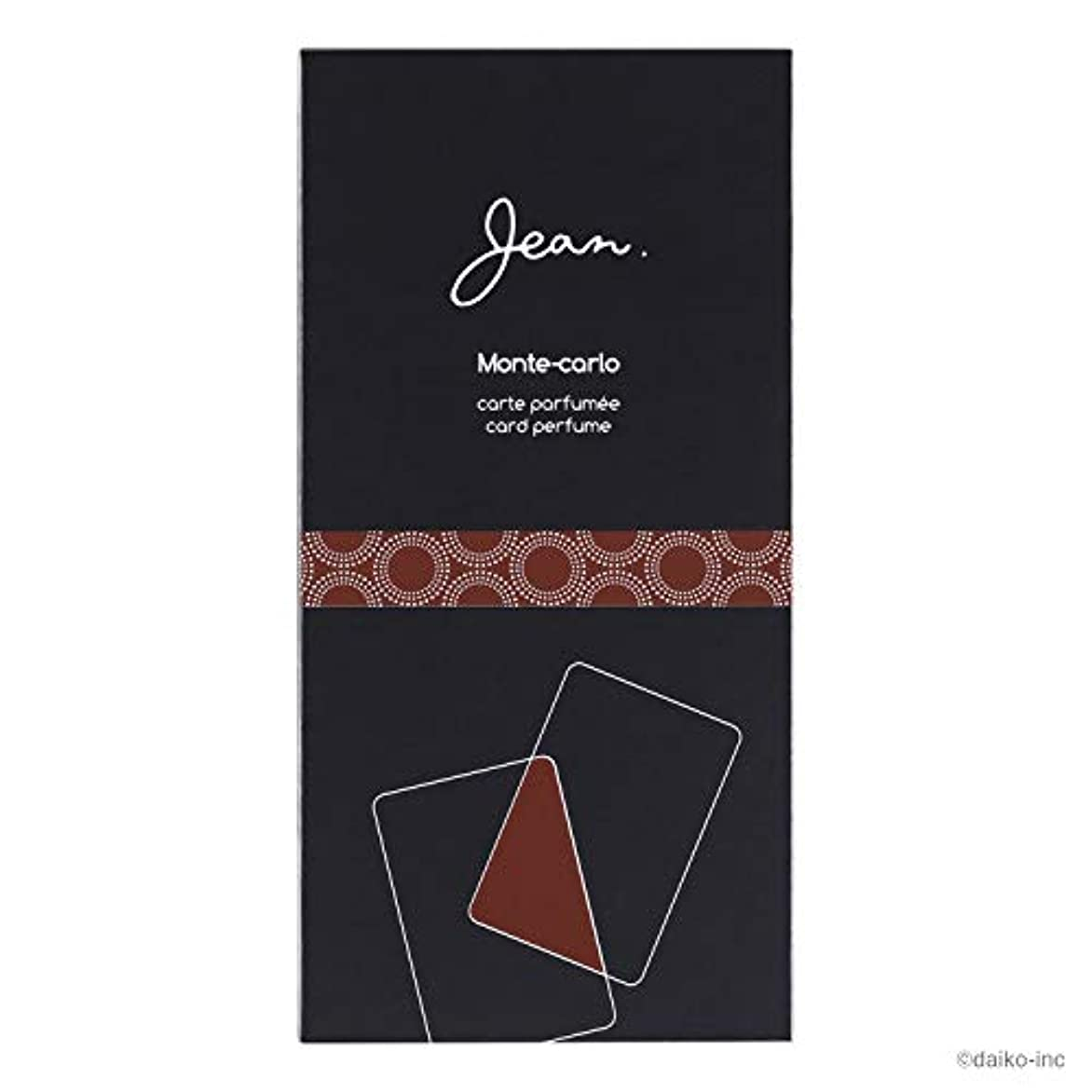 比喩店主童謡Jean.カードパフューム モンテカルロ
