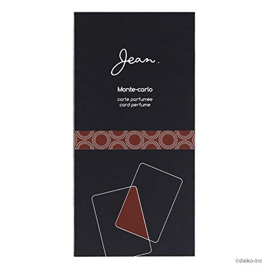 郵便番号もっと検出Jean.カードパフューム モンテカルロ