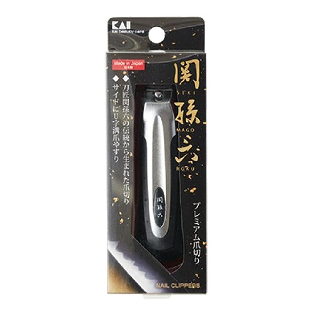 歌詞ある参照関孫六 ツメキリ type101 HC3500