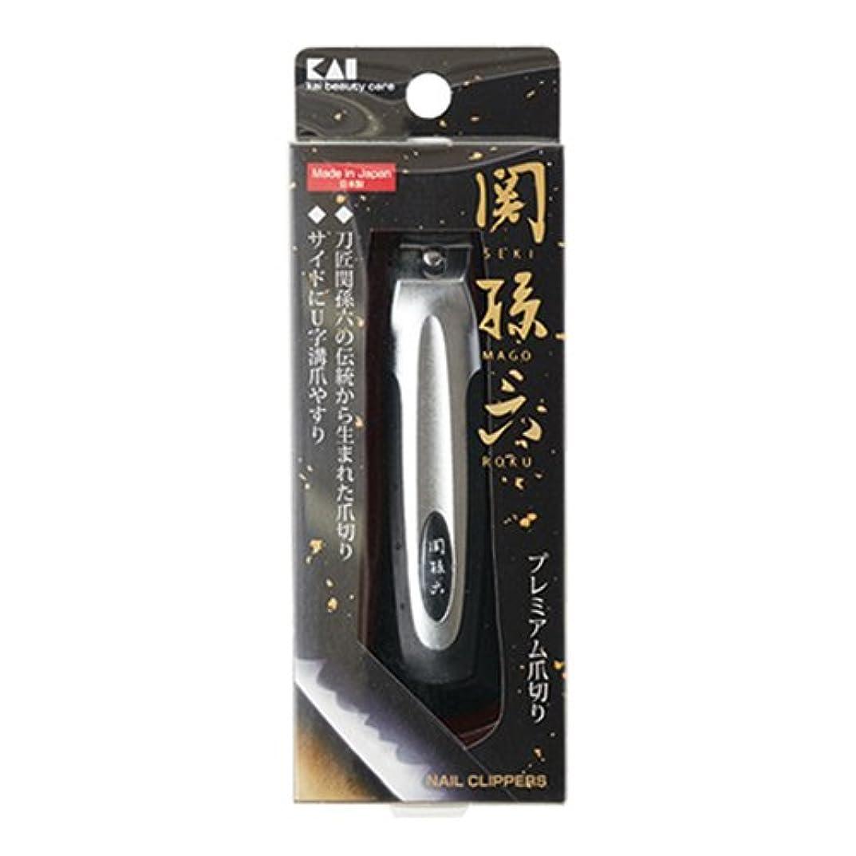 関孫六 ツメキリ type101 HC3500