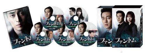 ファントム DVD-BOX 1の詳細を見る