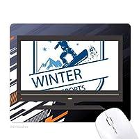 ウインタースポーツスノーマウンテンのイラスト ノンスリップラバーマウスパッドはコンピュータゲームのオフィス