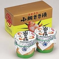 福井県 若狭おばま 小鯛ささ漬2コ入り(小浜海産物)