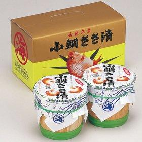 RoomClip商品情報 - 福井県 若狭おばま 小鯛ささ漬2コ入り(小浜海産物)