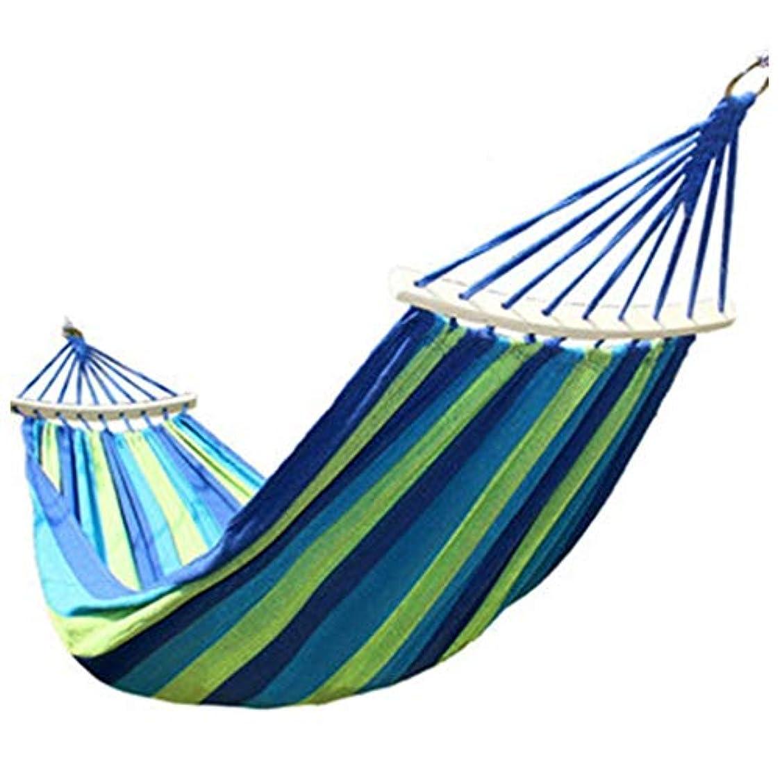花弁スローロータリー屋外キャンバスシングルハンモック、コンパクトで丈夫 (色 : 青, サイズ さいず : 80×250cm)